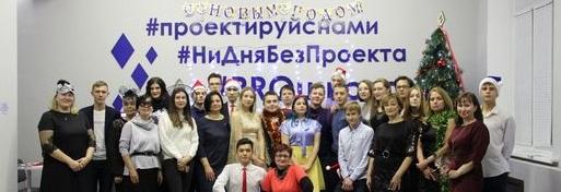 Первый Новогодний карнавал в Проектной школе «МГТУ им. Г.И. Носова»!