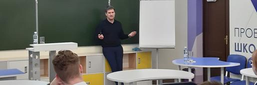 В рамках цикла мероприятий «Жизнь – личный проект» Проектную школу посетил Данила Федорович Целиканов